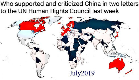 Countries support  China.jpg
