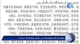 istiqbal text.jpg