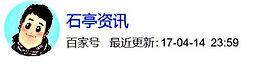 Baijiahao.jpg