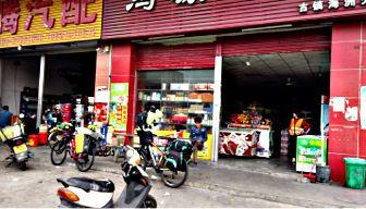 Rural store.jpg