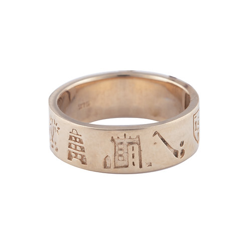 History of Cork - Gold Ring - L