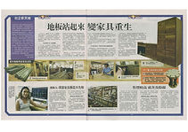 woodrite reclaimed wood, customise furniture in Hong Kong