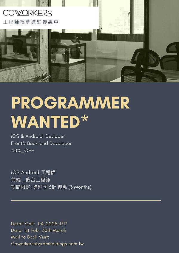 coworker's programmer recruitment (2).pn
