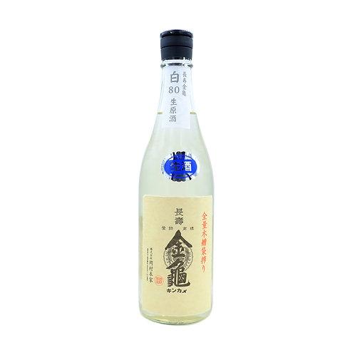KINKAME 80 Junmai Nama Genshu