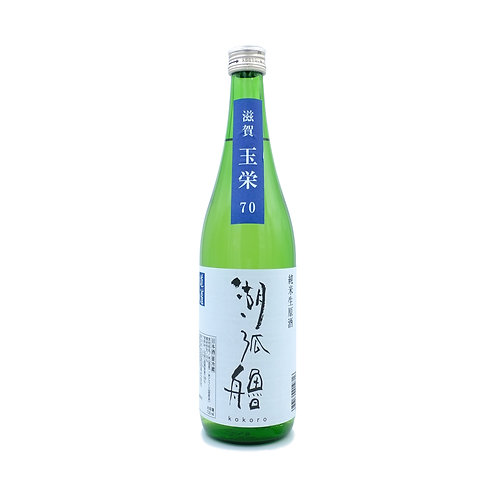 KOKORO Junmai Nama Genshu