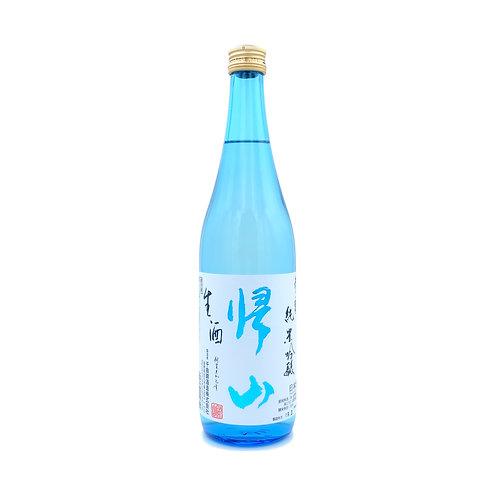 KIZAN Junmai Ginjô Nama Genshu
