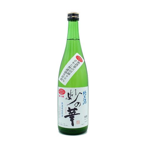 TAE NO HANA Junmai Nama Genshu