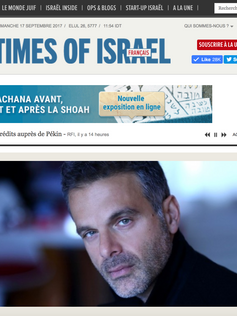 The Times of Israel Septembre 2017 1.png