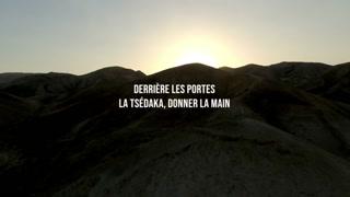 A l'occasion de la campagne nationale pour la Tsedaka FSJU  Retrouvez une émission exceptionnelle ce dimanche 09 décembre sur France 2 : Tsedaka, Donner la Main avec la participation du Parrain de la Tsedaka 2018 Gad Elmaleh pour un moment fort en ém