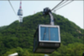 남산 케이블카.jpg