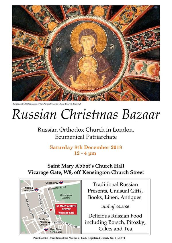 Bazaar 2018 Poster.jpg