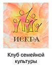 лого искра.jpg