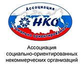 лого нко.jpg