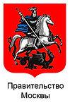 лого москвы.jpg