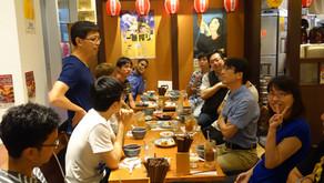2018.08.10:Andreasさん送別会&Tianさん歓迎会