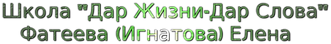cooltext217816545572080.png