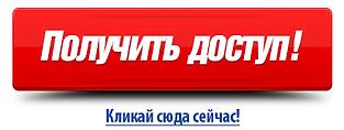 dostupzakaz.png.pagespeed.ce_.91cB7mmoJw