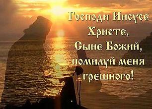 1446579874_gospodipomiluy.jpg