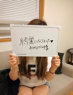 平塚市 20代 Aさん