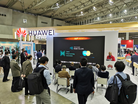 AI・人工知能EXPO出展報告