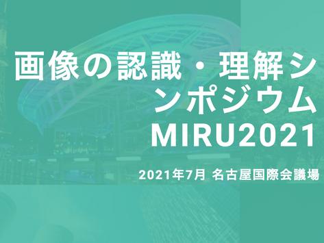 MIRU2021 gold sponsor