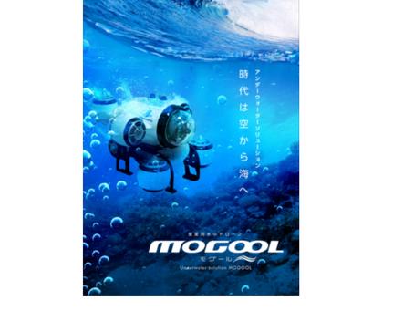 Industrial Underwater Drones Event