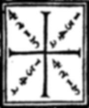 Meyer_1570_Longsword_Segno.jpg