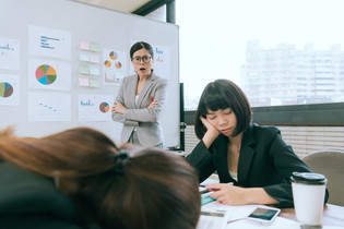 80% Of Employees Are Dissatisfied With Their Direct Manager*.  Are You One Of Them?