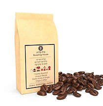 coffee-bag-with-beans-v3.jpg