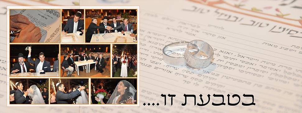 צילום חתונה, צלם אירועים. רינטון סטודיו לצילום וצלם בנתניה