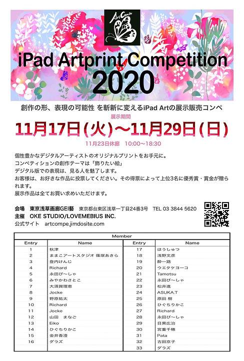 IMG_5549.JPG.jpg