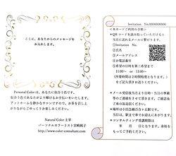 IMG_20200421_152459_edited.jpg
