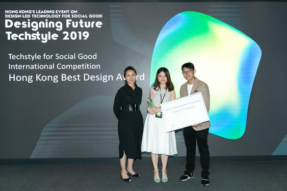 Hong Kong Best Design Award 2019