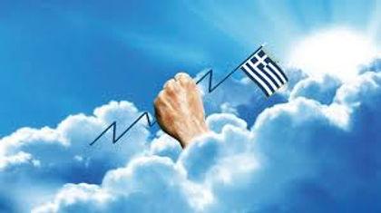 Báo cáo cho thấy Hy Lạp có thể quay lại tốc độ tăng trưởng tích cực hơn vào năm 2021