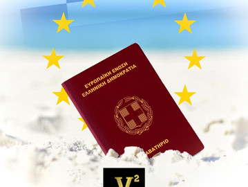Các câu hỏi thường gặp về Thường trú nhân và Quốc tịch Hy Lạp (Greece)
