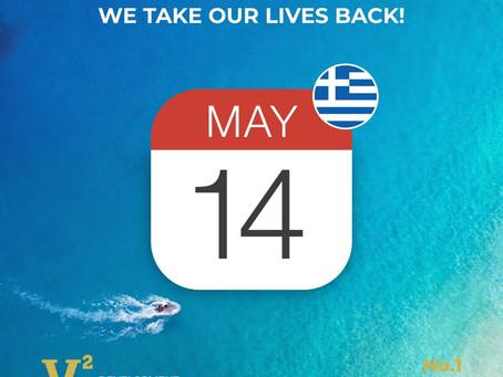 Hy Lạp hy vọng mở cửa đón khách du lịch vào ngày 14 tháng 5