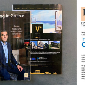 Đầu tư vào Hy Lạp