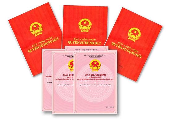 베트남의 토지 관련 규정
