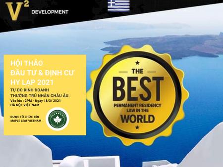 """Hội thảo chuyên đề """"Đầu tư & Định cư Hy Lạp (Greece) 2021"""" sắp diễn ra tại Hà Nội"""