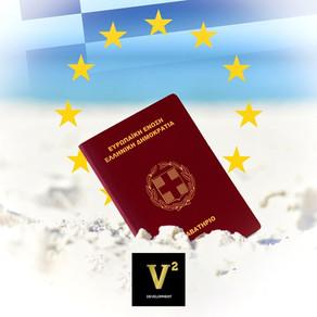 Cập nhật mới nhất về Chương trình Đầu tư nhận quyền Thường trú nhân Hy Lạp