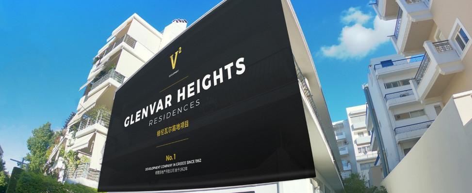 Glenvar Heights.jpeg