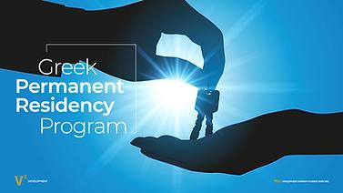 Greek Permanent Residency Program.png