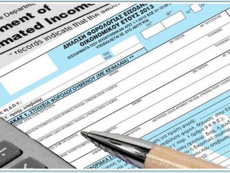 Hy Lạp (Greece) – Giờ đây, việc khai thuế chuyển nhượng BĐS có thể tiến hành trong vòng 15 phút