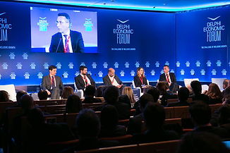 Delphi Economic forum in Greece.jpg