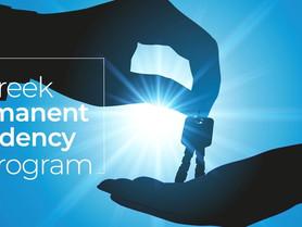 Chương trình Thị thực Vàng Hy Lạp thay đổi vào năm 2021 với Đơn xin cấp từ xa (Remote Application)