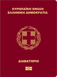 Năm 2021, Hộ chiếu Hy Lạp (Greece) cấp quyền tự do di chuyển miễn visa lên đến 184 quốc gia