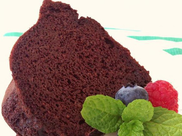 Recipe: Magic Bean Cake Recipe