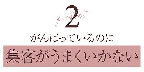 komidashi-02.jpg