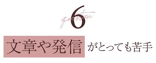 komidashi-06.jpg