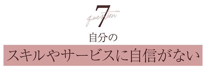 komidashi-07.jpg